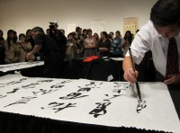 Gallery opening reception for calligraphy exhibit