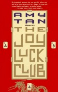 Joy Luck Club cover
