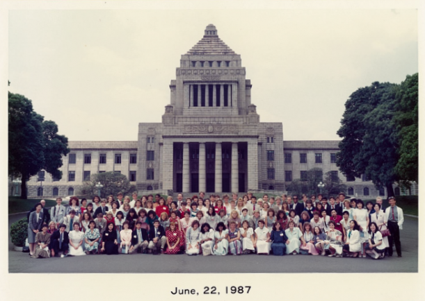 Dr. Alisa Gaunder in front of the Diet Building in 1987.